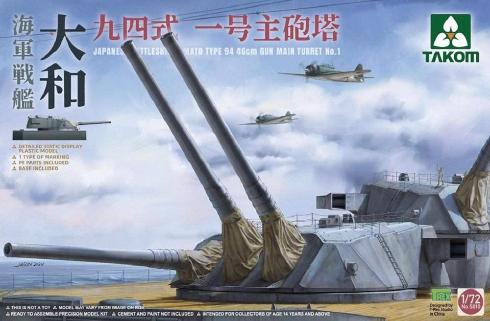 Takom 1/72 Japanese Battleship Yamato Type 94 46CM Gun Main Turret