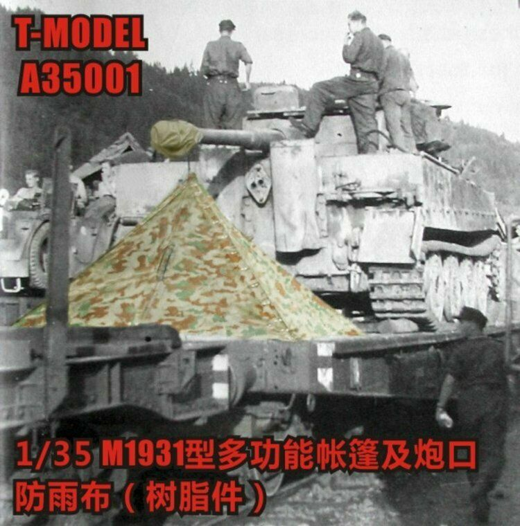 T-Model (Tiger Models) 1/35 WWII German Zeltbahn M1931  Shelter Quarter & Barrel Canvas Cover Resin Kit