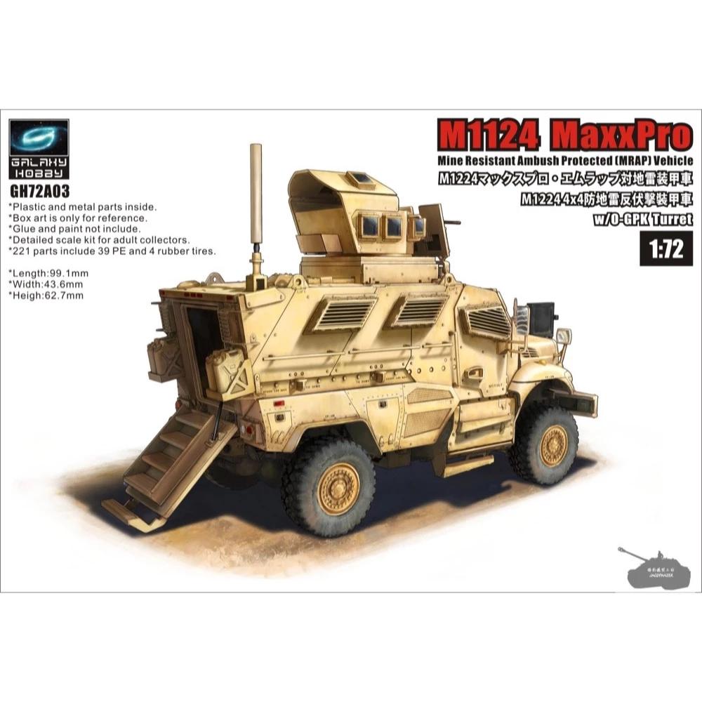 Galaxy Hobby 1/72 M1124 MaxxPro MRAP Vehicle w/ O-GPK Turret