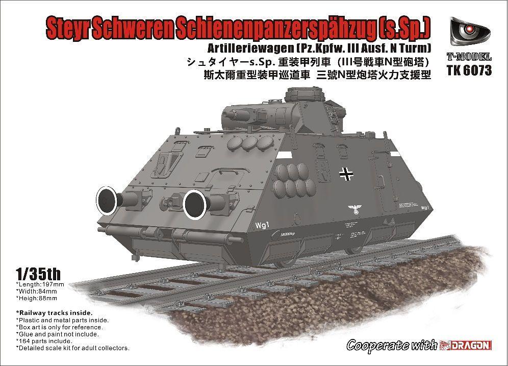 T-Model (Tiger Models) 1/35 Steyr Schweren Schienenpanzersp?hzug (s.Sp.) Artilleriewagen (Pz.Kpfw.III Ausf.N Turm)