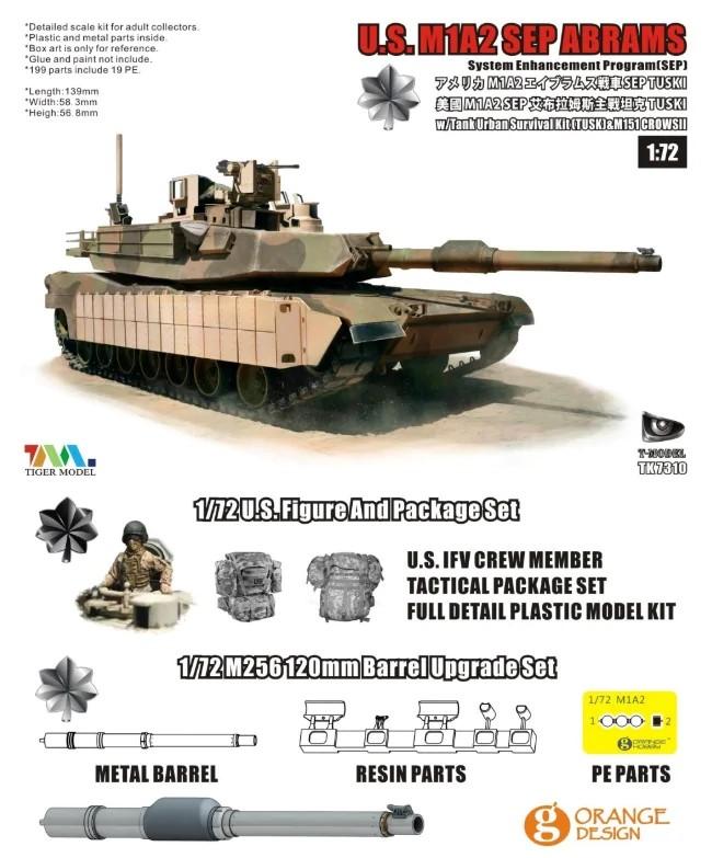 T-Model (Tiger Models) 1/72 US M1A2 SEP ABRAMS TUSK I w/ M153 CROWS II Silver Oak Leaf Ver.