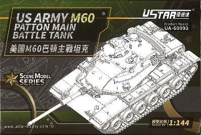 Ustar 1/144 US Army M60 Battle Tank