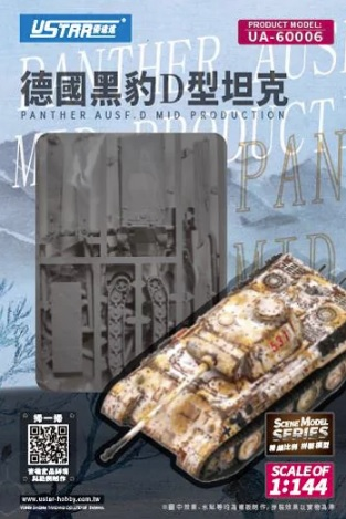 Ustar 1/144 Panther Ausf.D Mid Production