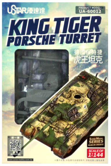 Ustar 1/144 King Tiger Porsche Turret