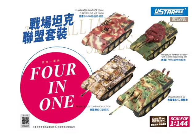 Ustar 1/144 Four Models in One (Flakpanzer Panther Flakvierling MG 151/20 + Panther Ausf.D Mid Production + Jagdpanther G2 + Flakpanzer Panther ?Coelian? with 37mm Flakzwilling 341)