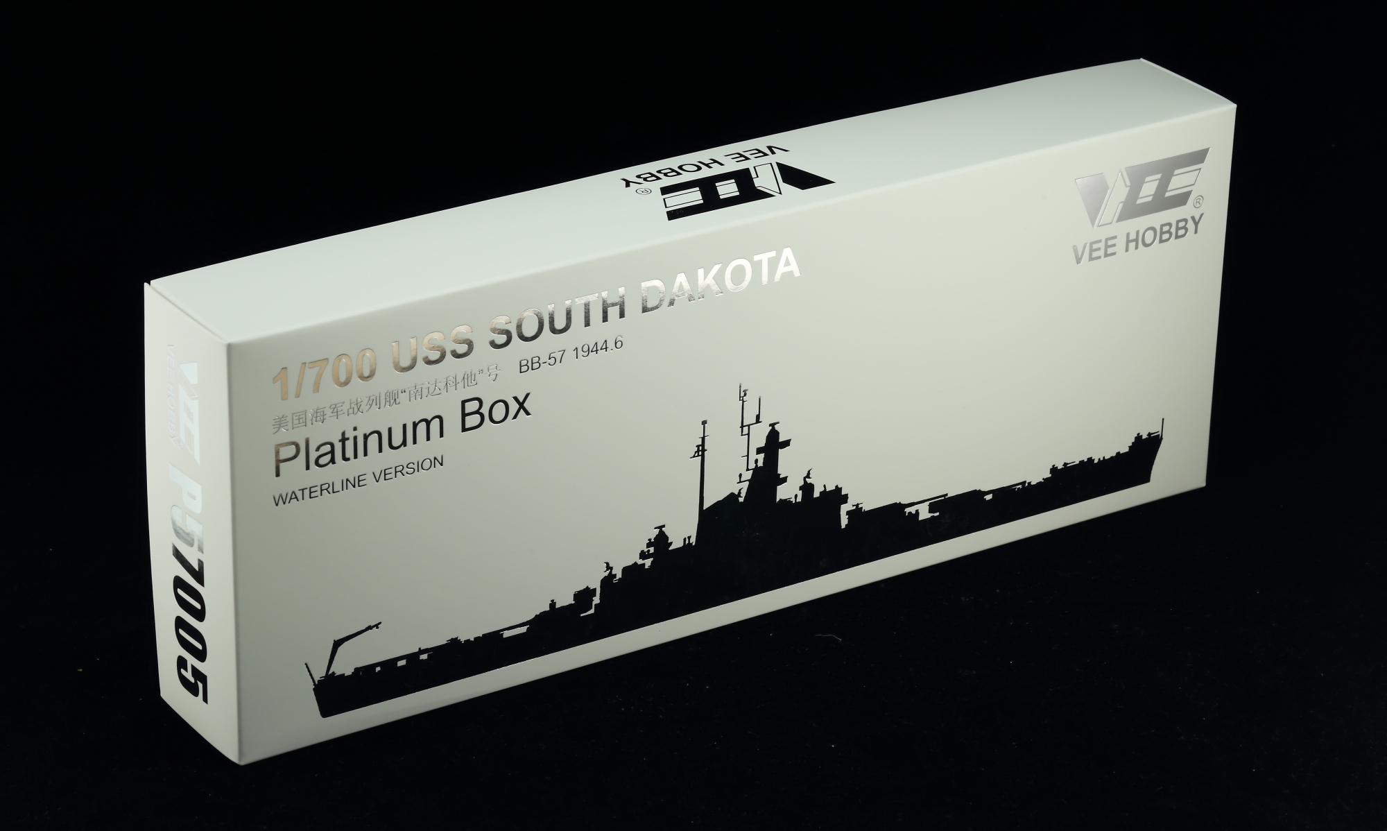 Vee Hobby 1/700 South Dakota Battleship BB-57 1944 (Platinum Edition)