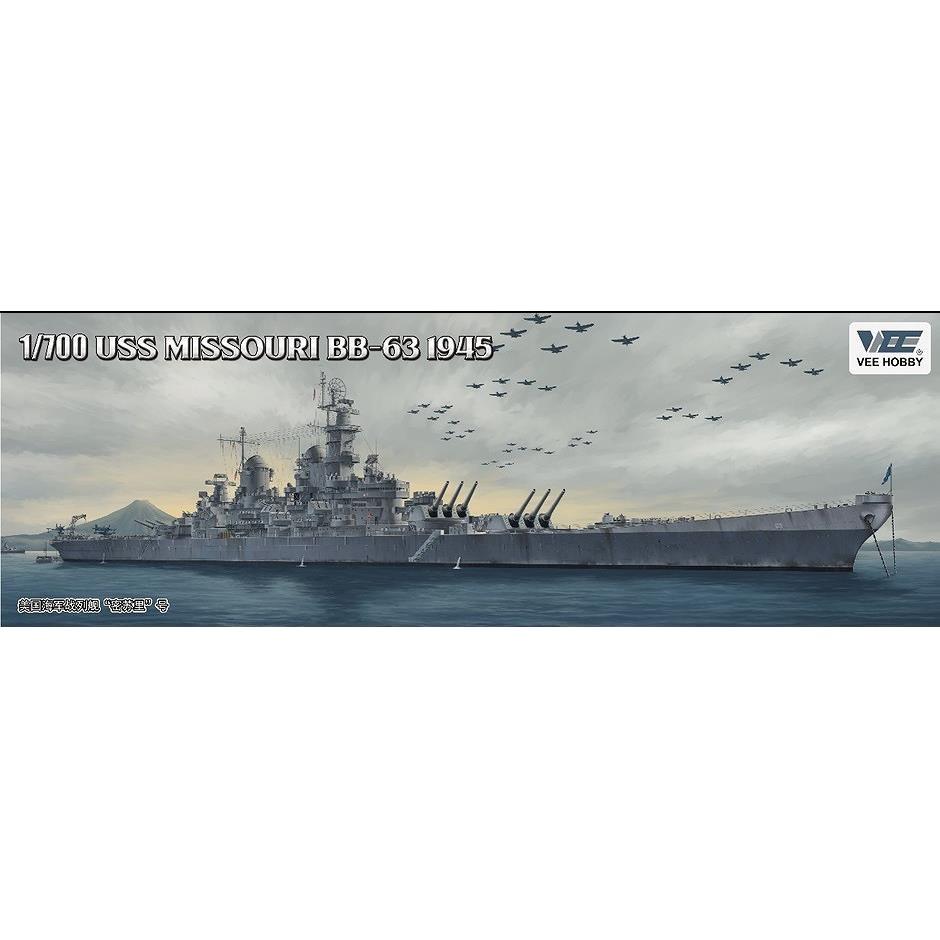 Vee Hobby 1/700 Missouri Battleship BB-63 1945 (Standard Edition)