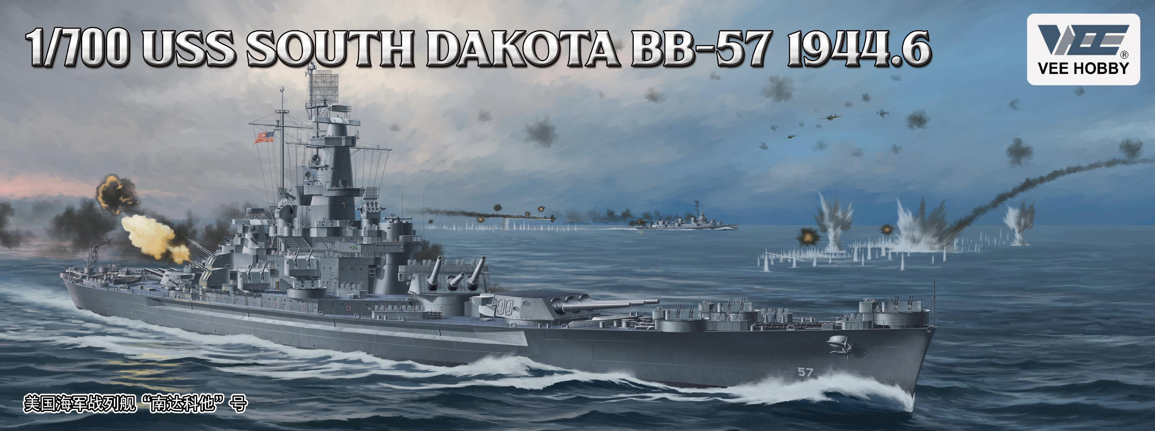 Vee Hobby 1/700 South Dakota Battleship BB-57 1944 (Standard Edition)