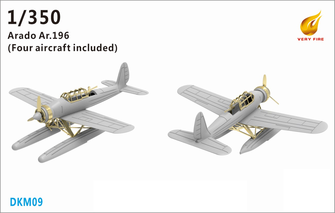 Very Fire 1/350 German Arado AR196 Shipboard Reconnaissance Plane (2 Sets)