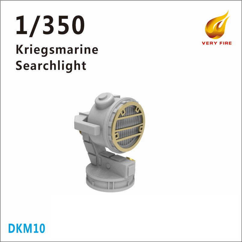 Very Fire 1/350 DKM Searchlight (6 Sets)
