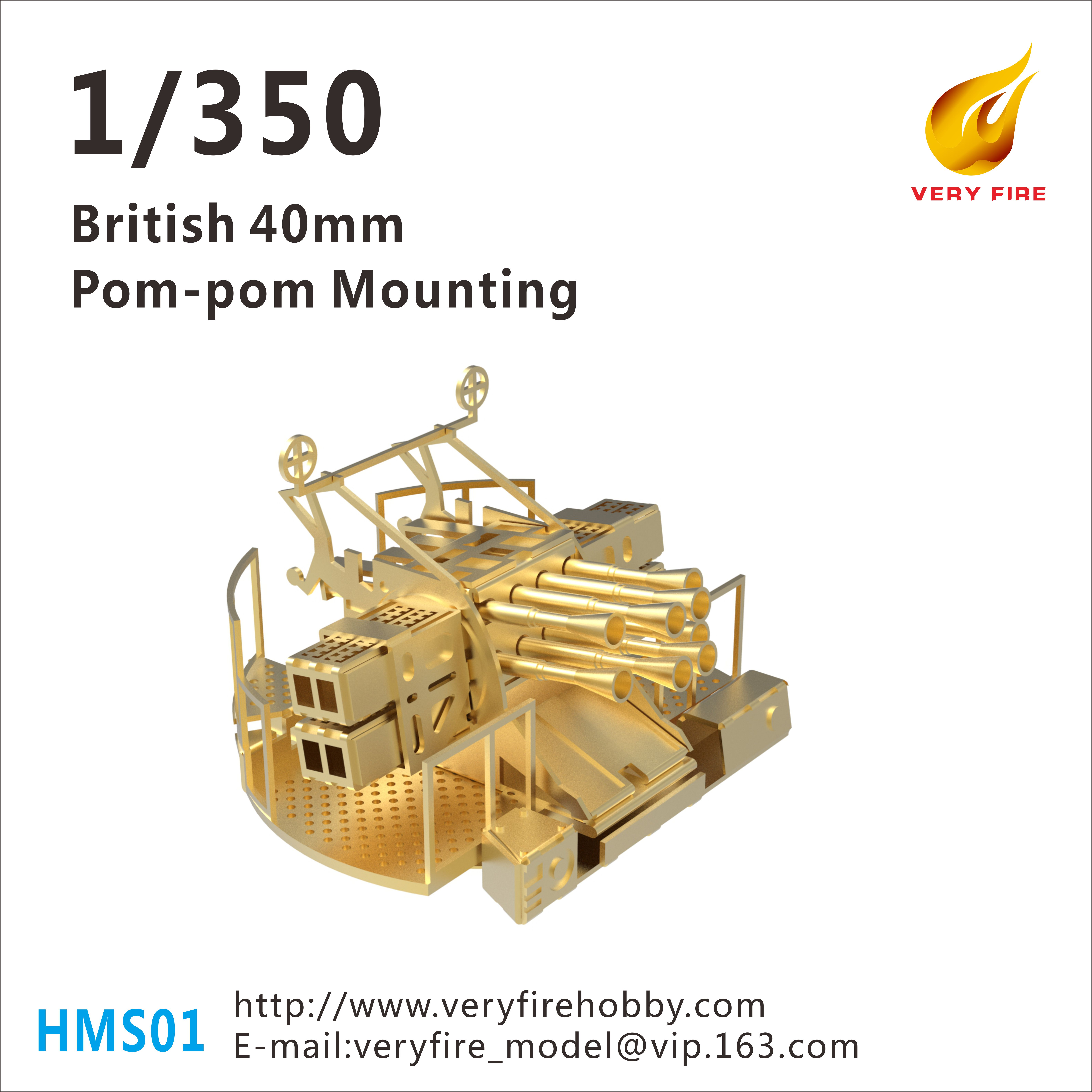 Very Fire 1/350 HMS British 40mm Pom-Pom Mounting AA Guns (4 Sets)