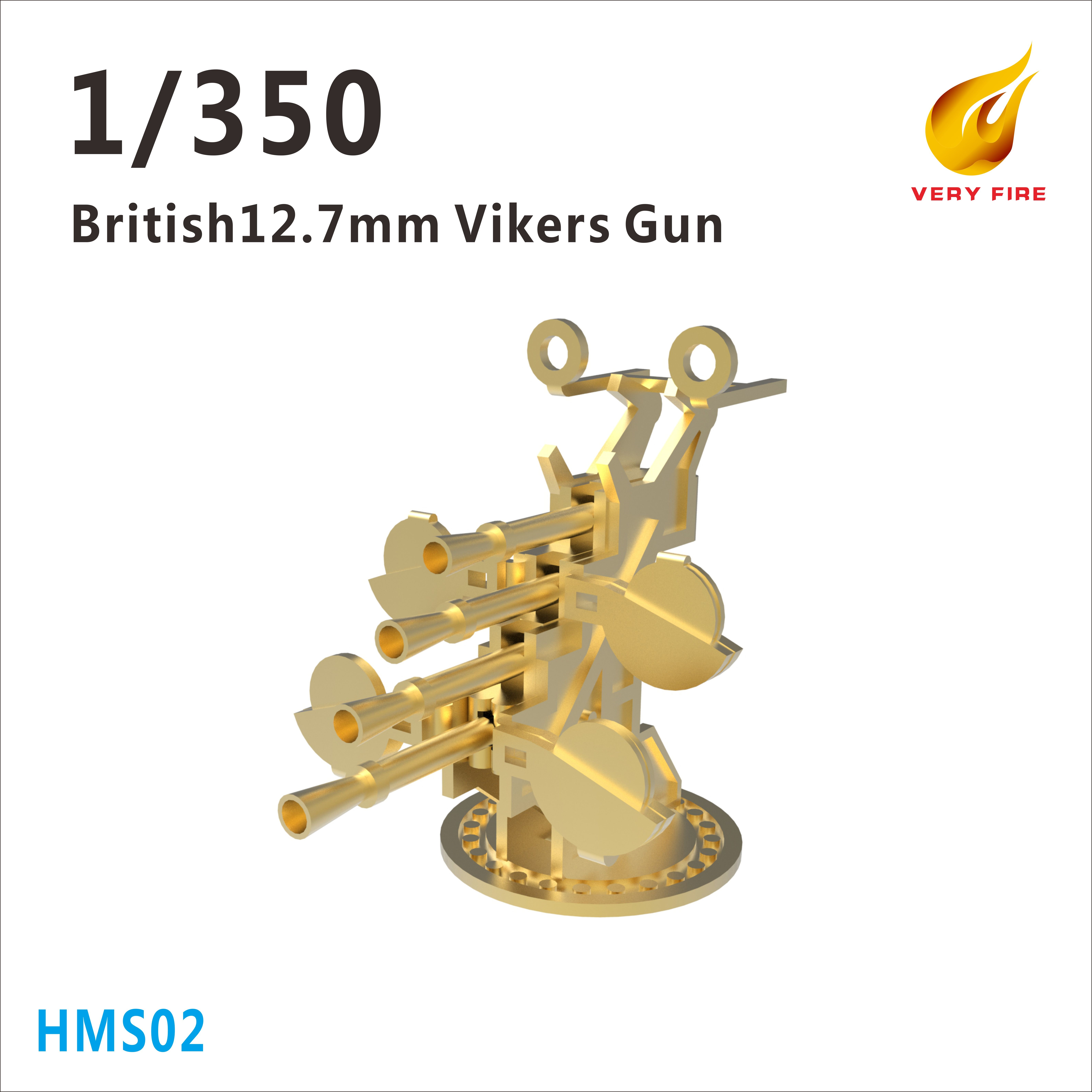 Very Fire 1/350 HMS British 12.7mm Vickers AA Guns (8 Sets)