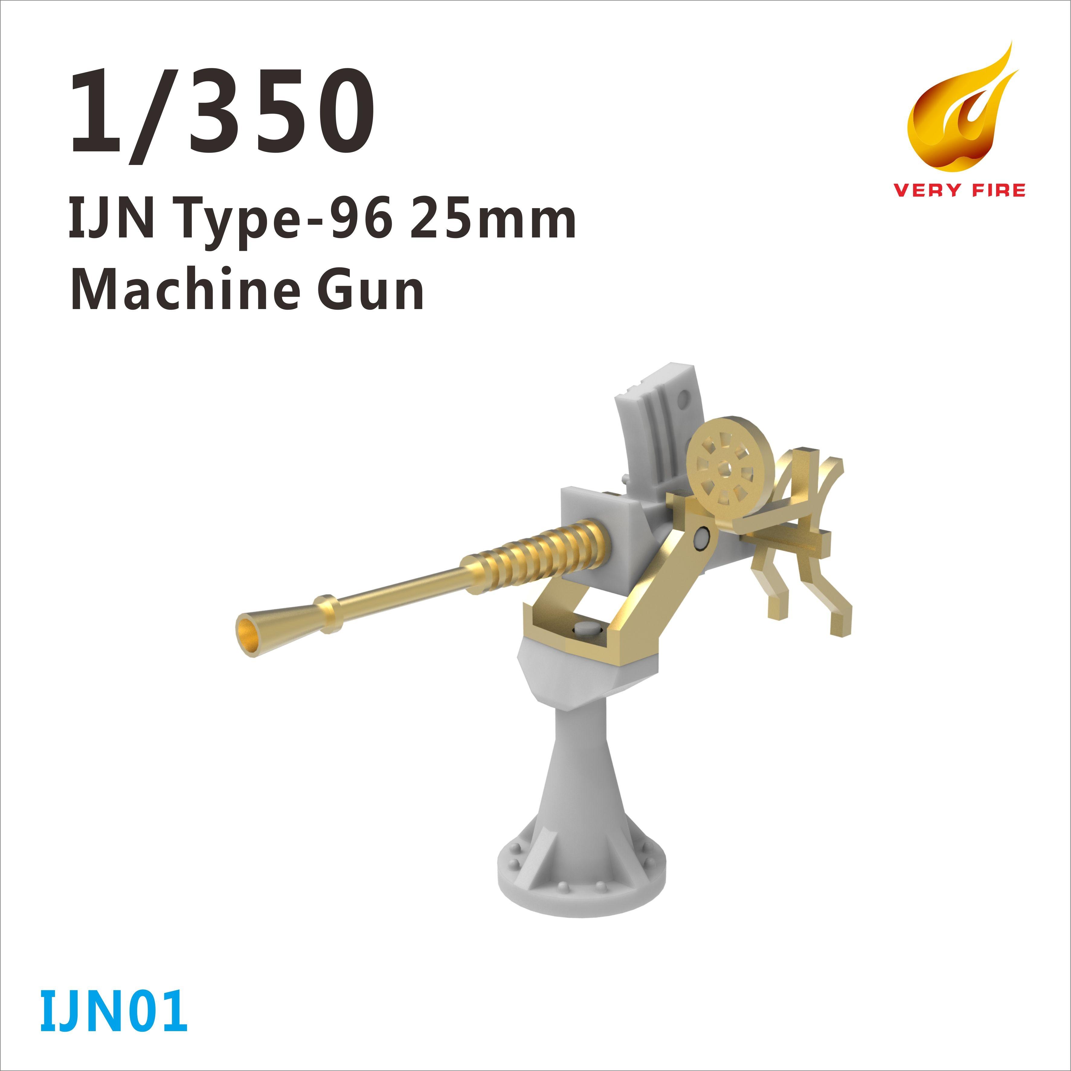 Very Fire 1/350 IJN 25mm Single AA Guns (16 Sets)