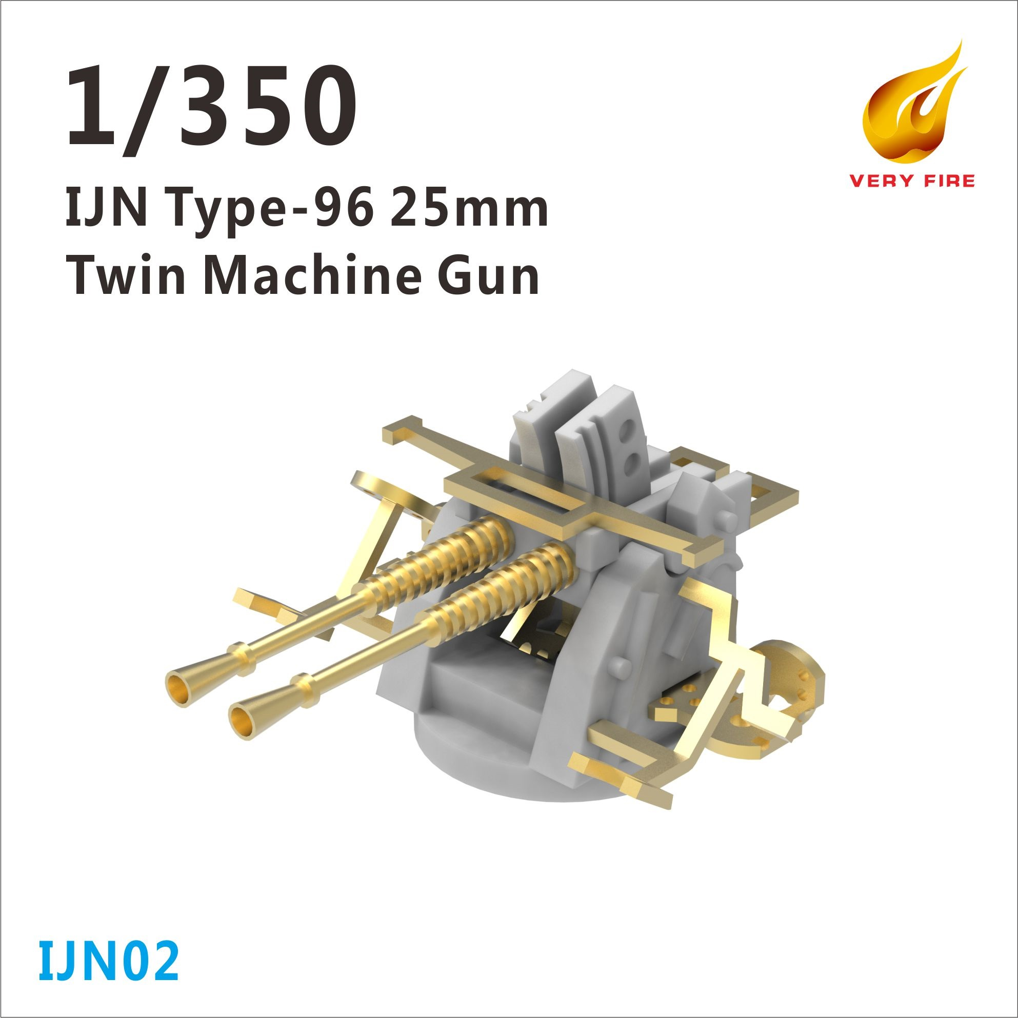 Very Fire 1/350 IJN 25mm Twin AA Guns (12 Sets)