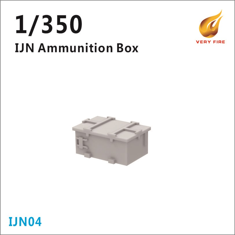 Very Fire 1/350 IJN Resin Ammunition Box (30 Sets)