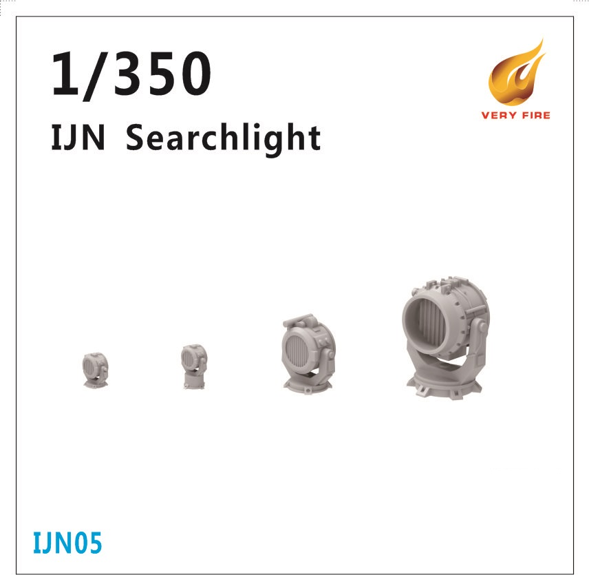 Very Fire 1/350 IJN Searchlight (3 Types, 16 Sets)