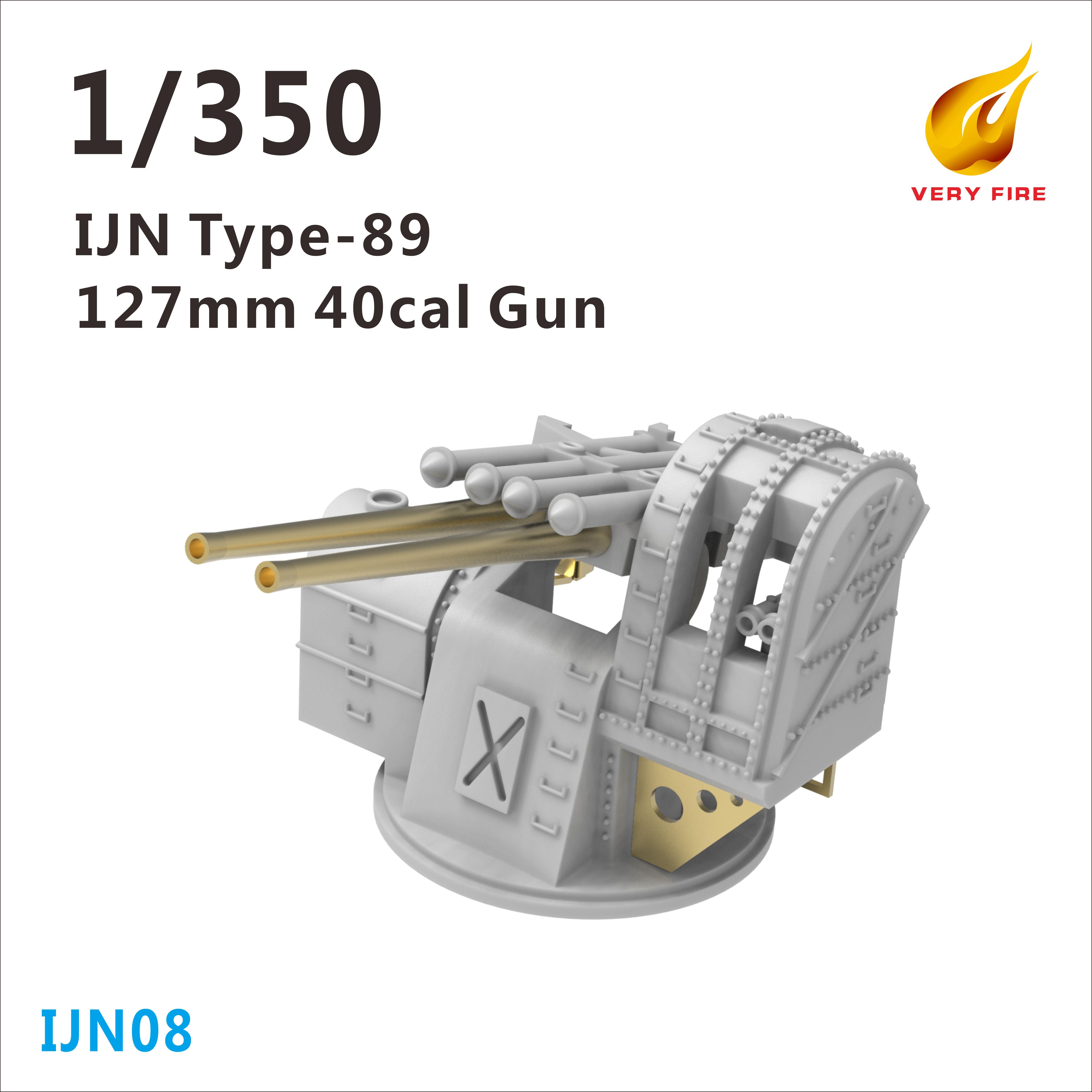 Very Fire 1/350 IJN Type 89 127mm Twin AA Guns (6 Sets)