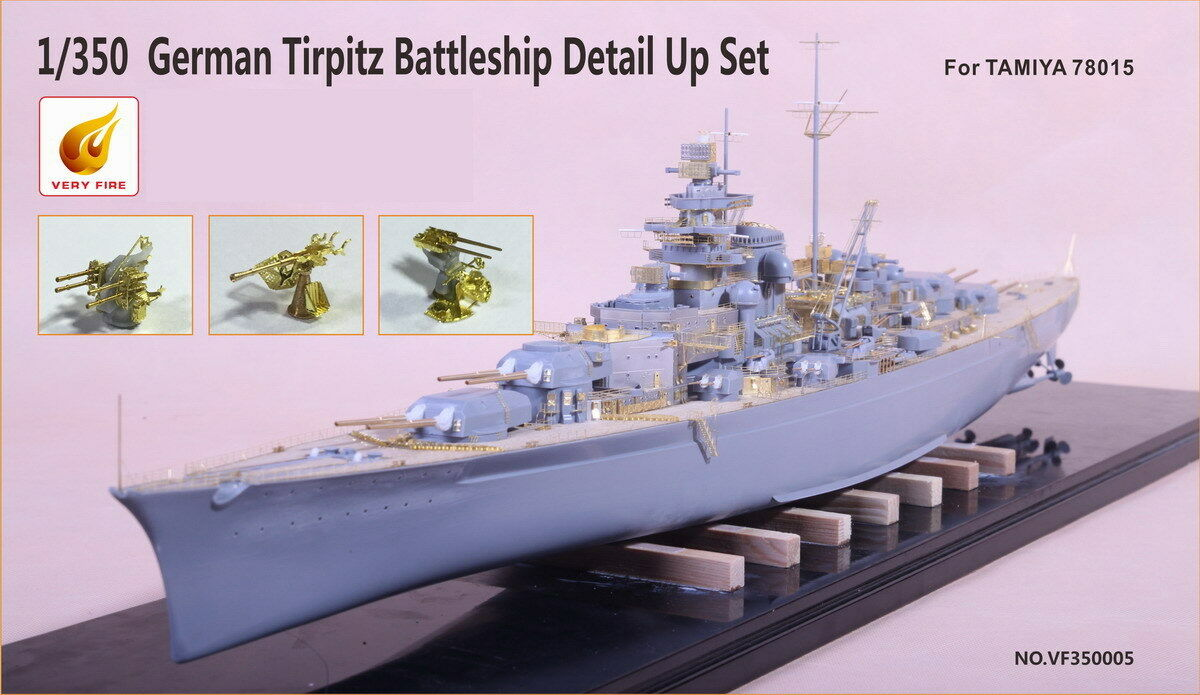Very Fire 1/350 DKM German Tirpitz Detail Up Set (For Tamiya 78015)