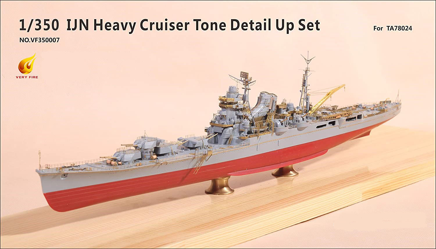 Very Fire 1/350 IJN Heavy Cruiser Tone Detail Up Set (For Tamiya 78024)