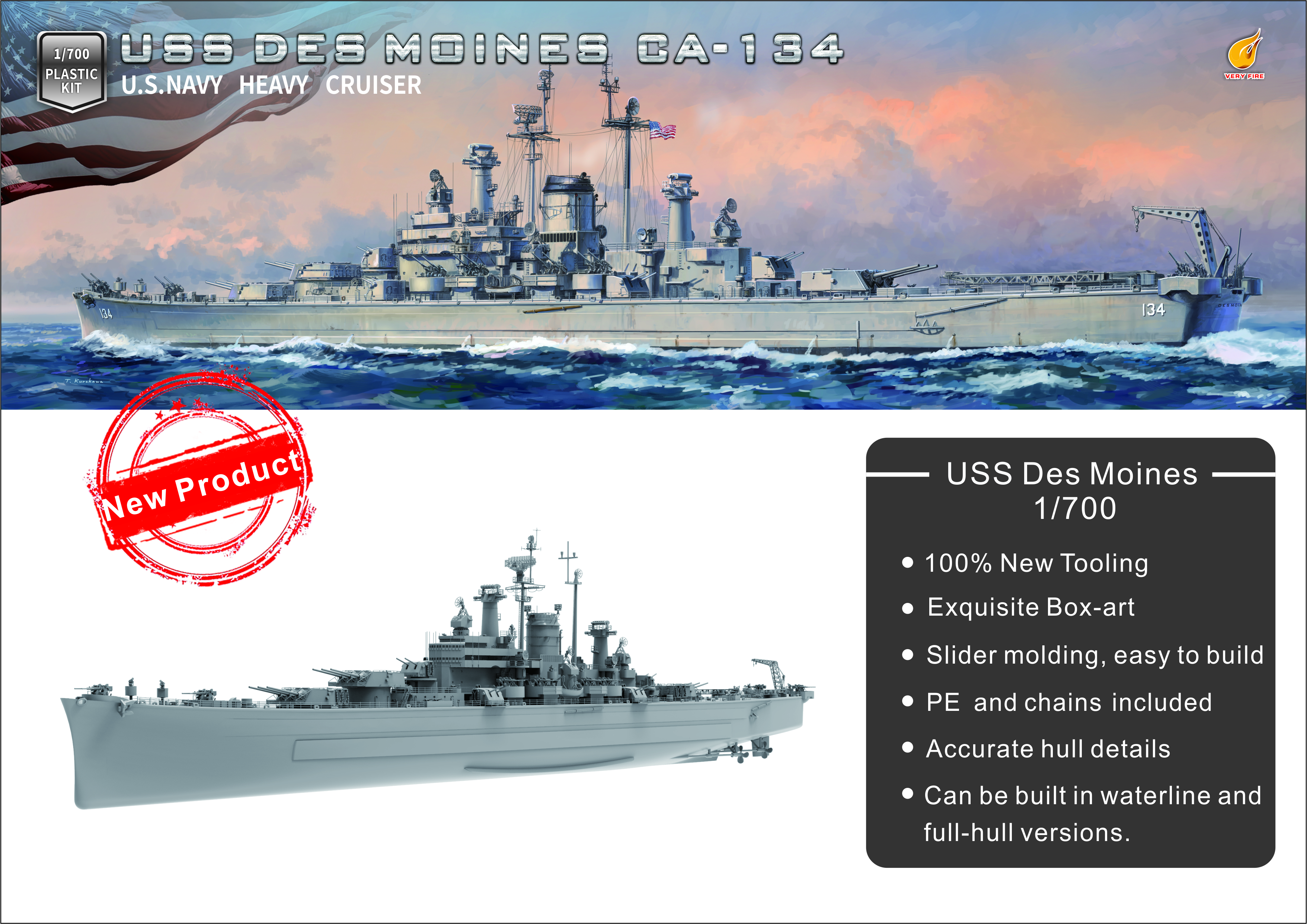 Very Fire 1/700 USS Des Moines CA-134