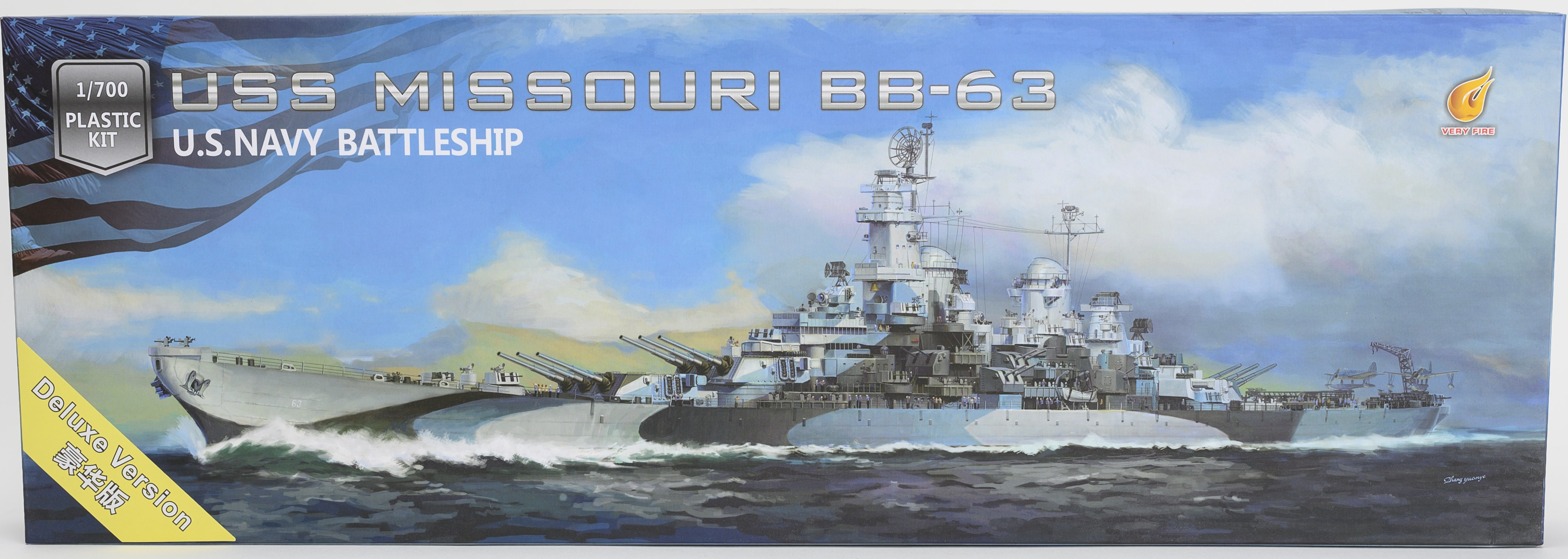 Very Fire 1/700 USS Missouri BB-63