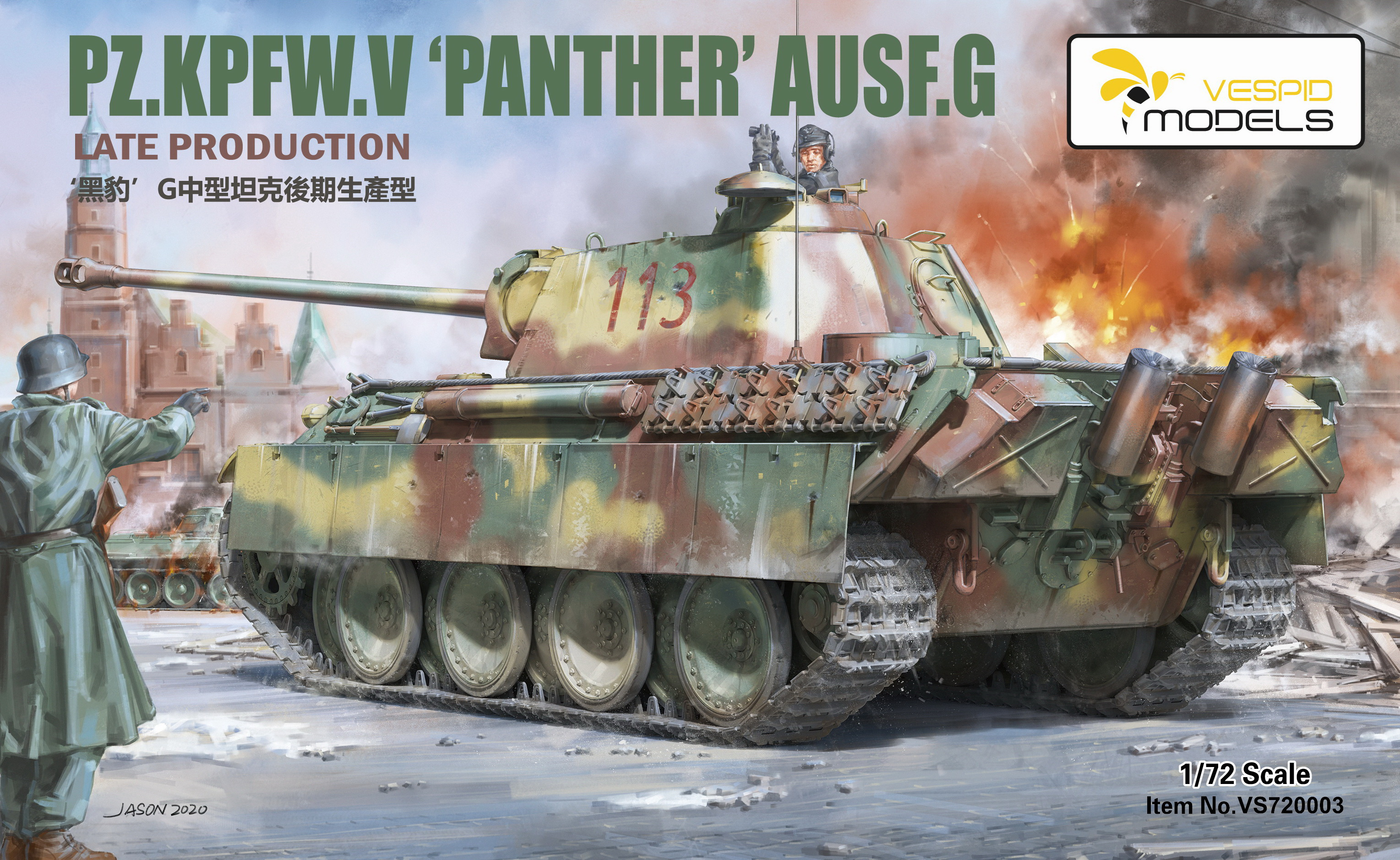 Vespid Models 1/72 Pz.Kpfw.V 'Panther' Ausf.G Late Production