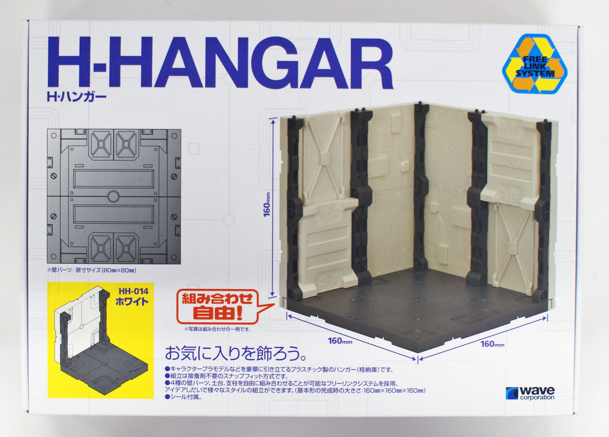 Wave H HANGER (WHITE) - Expandable Hanger Set for Mecha Diorama or Display
