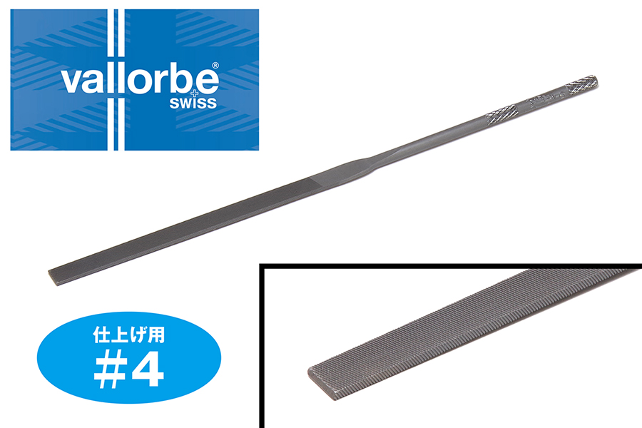 Wave VALLORBE METAL FILE /FLAT/FINISH - # 4 Roughness, Flat File, Swiss Made, 140mm x 4.8mm