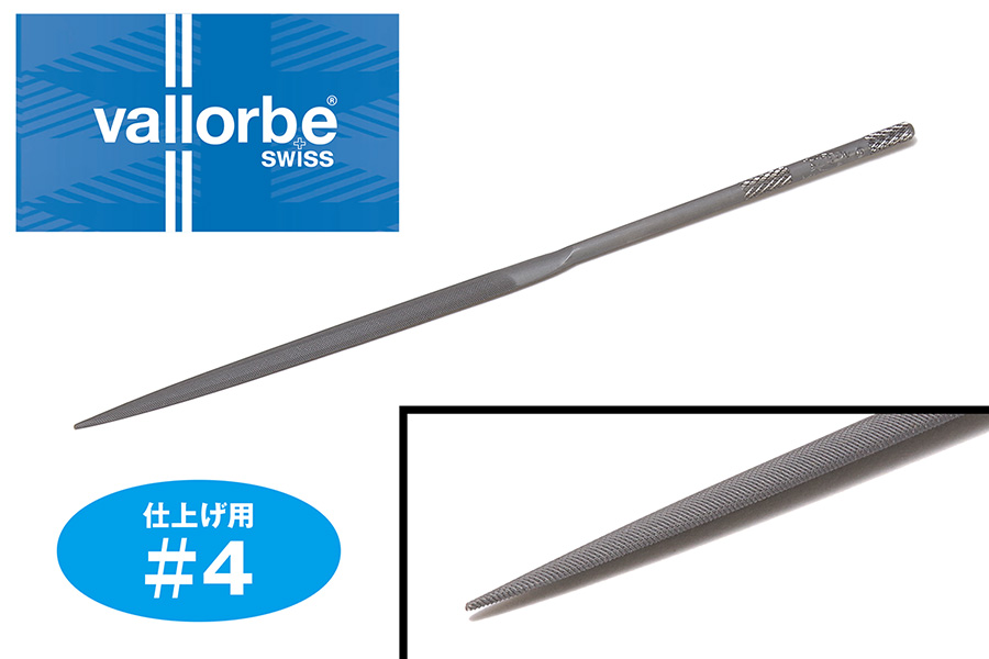 Wave VALLORBE METAL FILE /HALF ROUND/ FINISH- # 4 Roughness, Half-Round File, Swiss Made, 140mm x 5.1mm