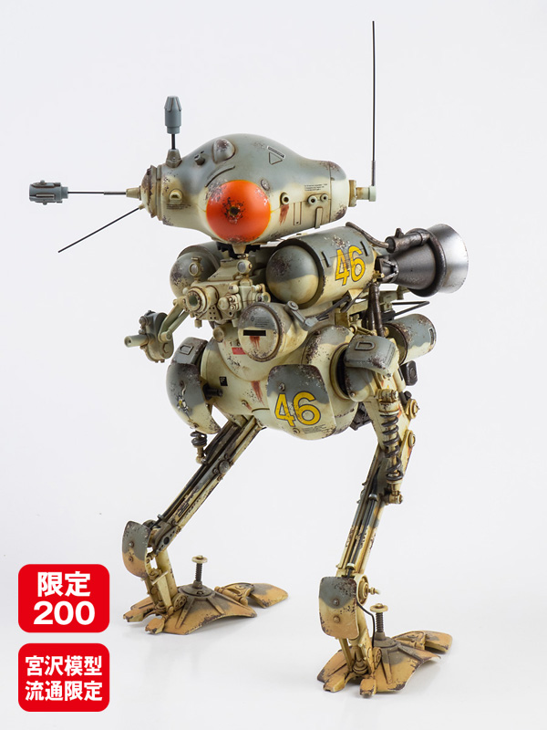 Wave 1/16 Maschinen Krieger Luna Gans (N.C.V) Painted and Assembled Military Model Kit