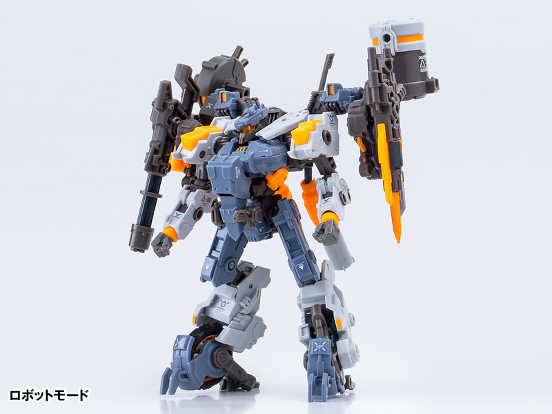 Wave RB-08 ROTOR Universal Color Ver. Action Figure Kit  (5.12 Inch approx)