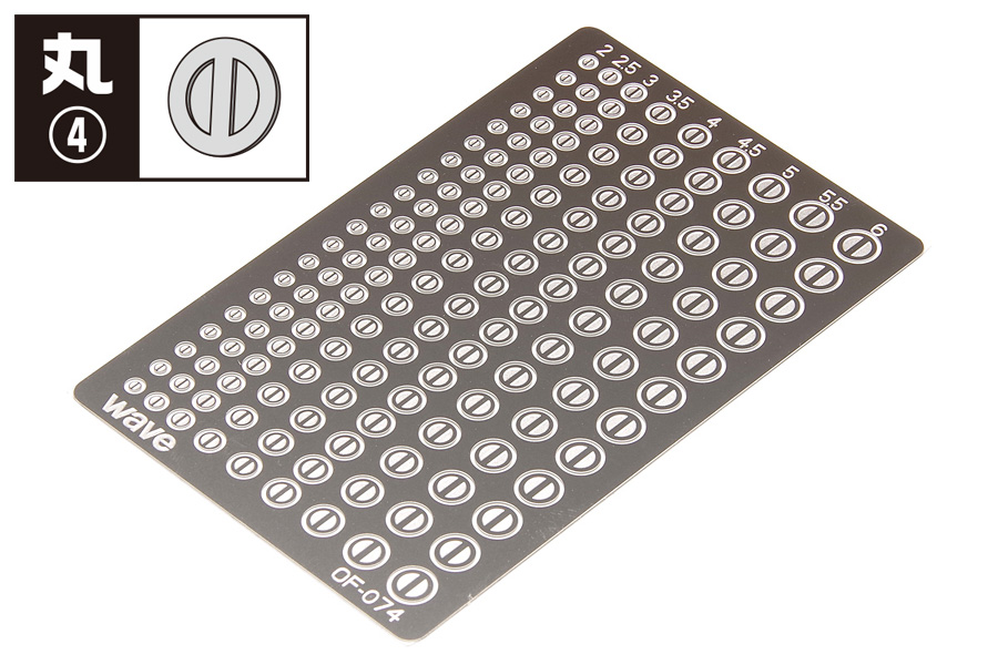 Wave Basic Photo-Etched Circle 4 - 2.0mm, 2.5mm, 3.0mm, 3.5mm, 4.0mm, 4.5mm, 5.0mm, 5.5mm, 6.0mm outer diameter