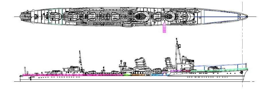 "Yamashita Hobby 1/700 Ship Model Series Limited Edition Destroyer Type Iii ""Ikazuchi"" 1942"