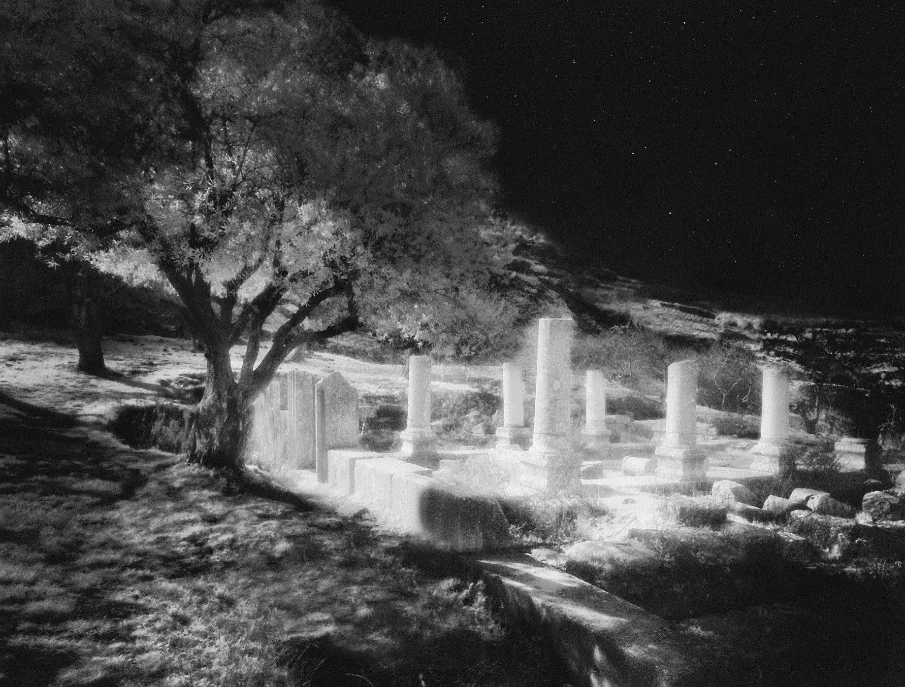 Ancient Synagogue, Gush Halav