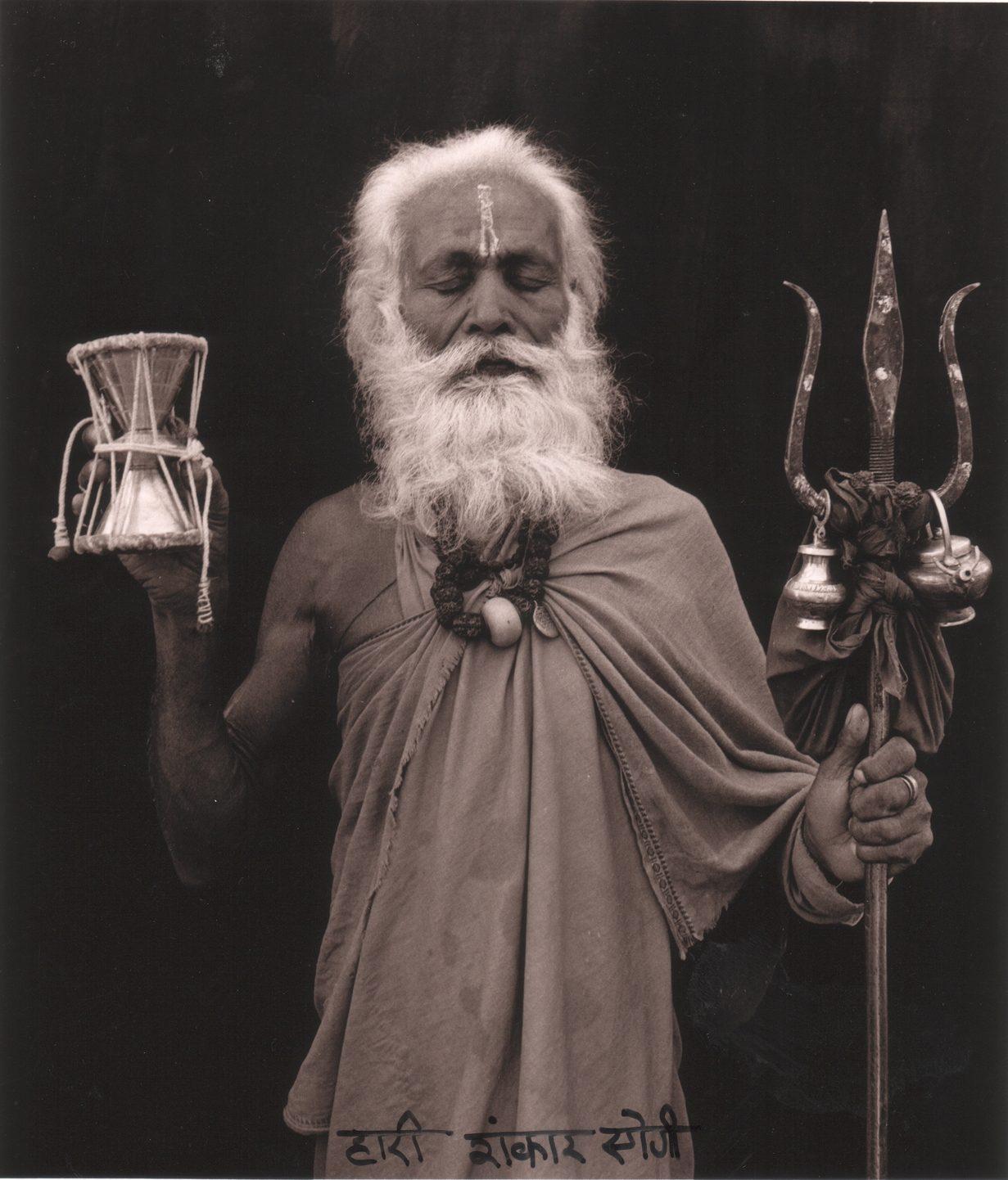 Hari Shankar Yogi