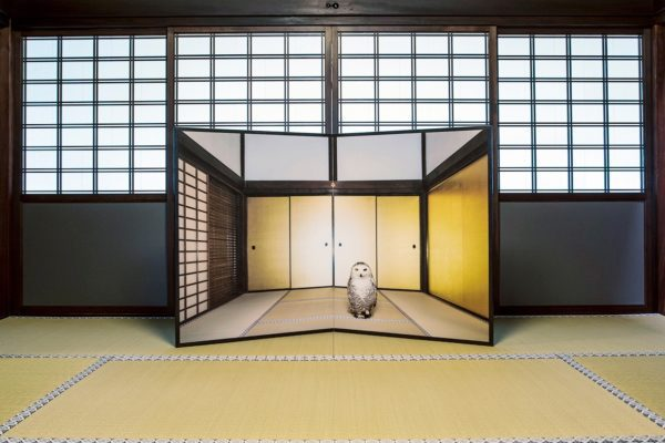 Emptiness no Other than Form, Obai-in, Kyoto