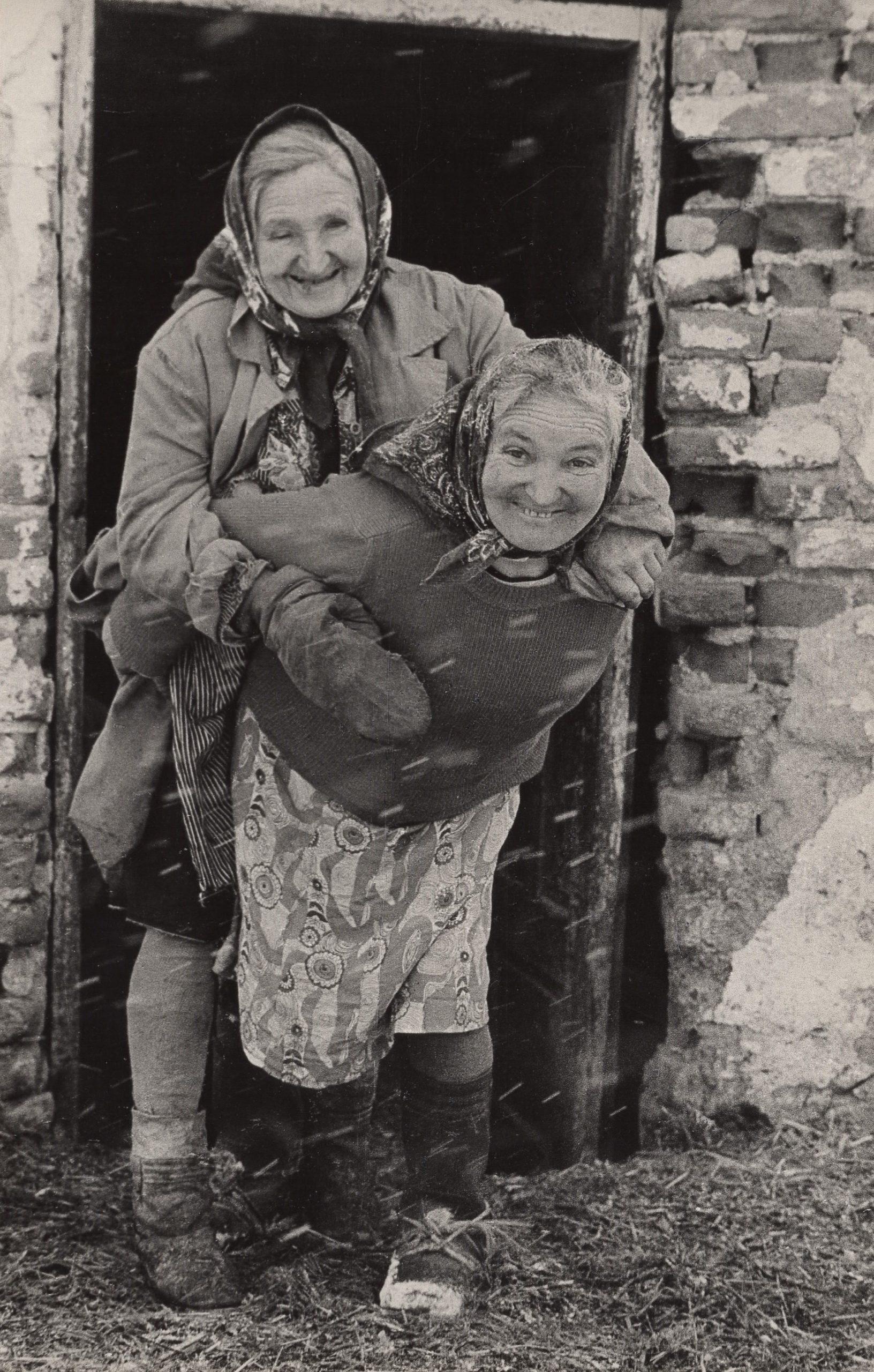 Sick Man Carrying a Healthy Man, Bulgaria