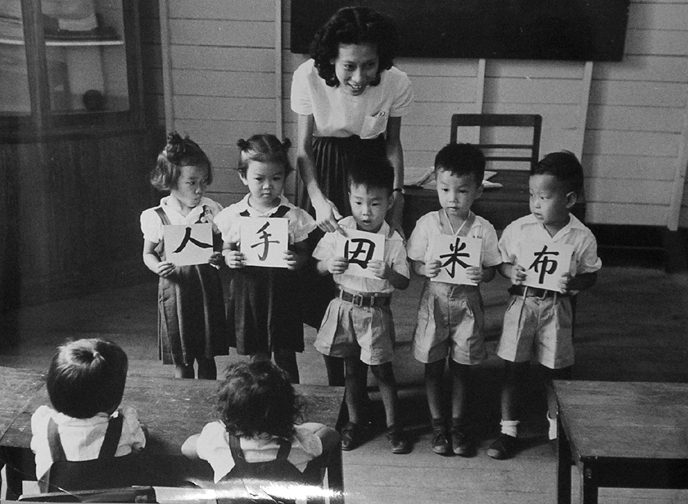Children Learning in Chinese School