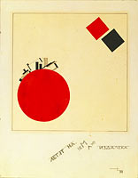 Study for a page of the book Of Two Squares A Suprematist Tale in Six Constructions