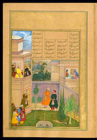 Amir Khusrau Dihlavi: A Virtuous Woman Placates the King by Plucking Out Her Eyes