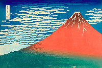 Fine Wind, Clear Weather (Gaifū kaisei), also known as Red Fuji, from the series Thirty-six Views of Mount Fuji (Fugaku sanjūrokkei)
