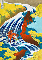 Katsushika Hokusai: Yoshitsune Falls, from the series Famous Waterfalls in Various Provinces