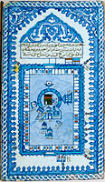 Unknown Painter (Turkish): Tile with the Great Mosque of Mecca