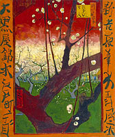 Flowering plum tree (after Hiroshige)