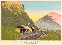 Sweet Sake House at the Foot of Mt. Hakone, 6:00 p.m. on a Spring Day, 1881