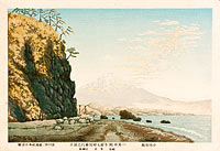Mt. Fuji from Satta, Sketched at 9:00 a.m. in Mid-January, 1881