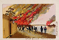 The Ryōgoku Fire Sketched from Hamachō on the 26th of January, 1881