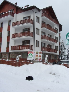 Home exchange in Bulgaria,Borovets, Samakov / Sofia,Rila Park, Yastrebets   near Borovets,Home Exchange & House Swap Listing Image