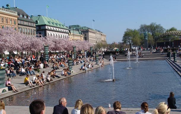 BoligBytte til,Sweden,Stockholm, 7k, S,The kings garden (Kungsträdgården)
