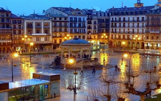 Koduvahetuse riik Hispaania,Pamplona, Navarra,Piso en una bella ciudad,Home Exchange Listing Image